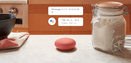 google-home-mini6