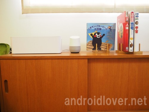 google-home-review100