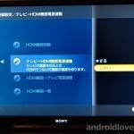 Google Homeの音声コマンドでテレビの電源をオン/オフする方法