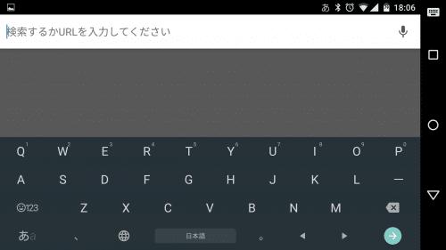 横画面はQWERTYを使うことも可能