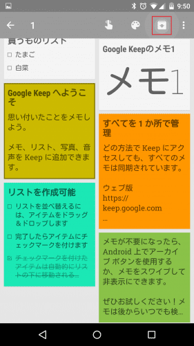 google-keep-archive2