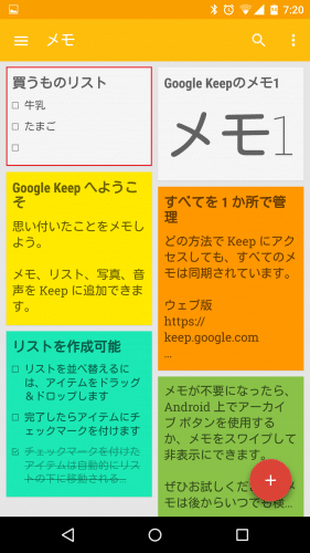 google-keep-make-list-item7