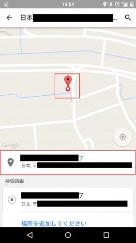 google-keep-place-reminder6