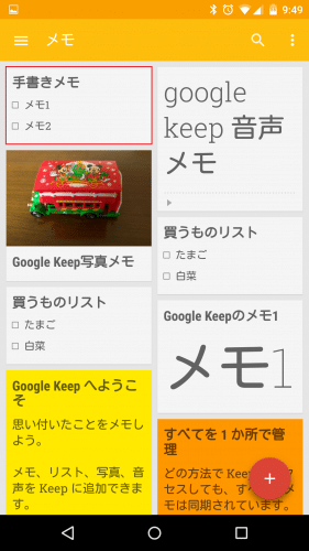 google-keep-take-note-via-hand-write11