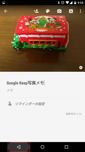 google-keep-take-picture-memo6