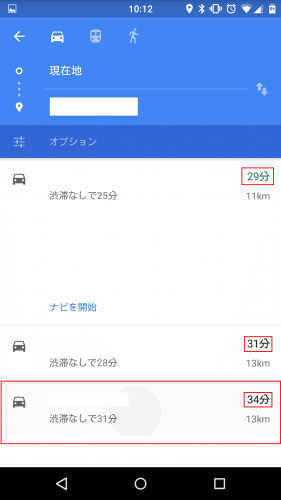 google-map-faster1