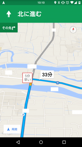 google-map-faster2