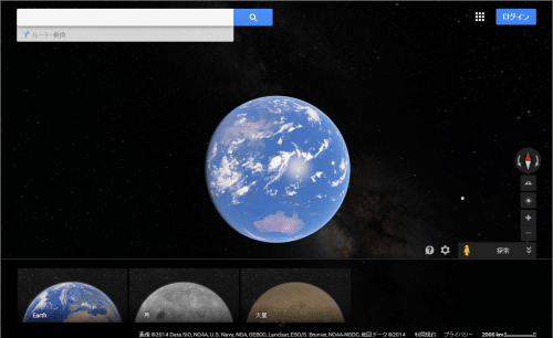 google-map-moon-mars3