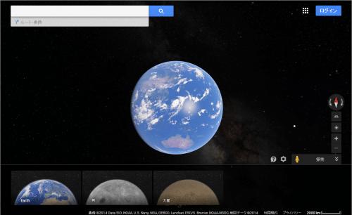 google-map-moon-mars3