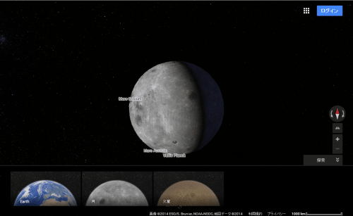 google-map-moon-mars4