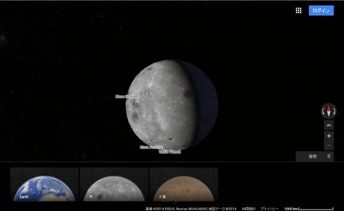 google-map-moon-mars4