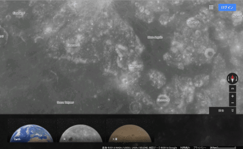 google-map-moon-mars5