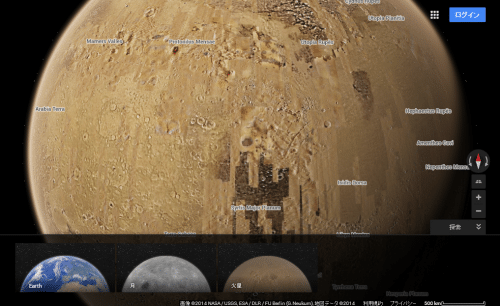 google-map-moon-mars6