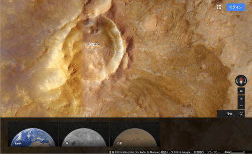 google-map-moon-mars7