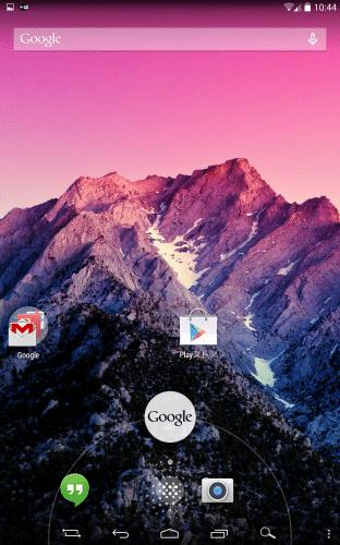 google-now-launcher66