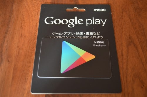 google-play-giftcard2