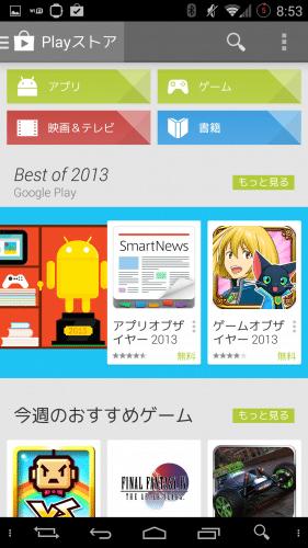 google-play-giftcard5