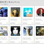 Google Playで★4つ以上の人気ゲームが10円~の特価で販売される「年末ホリデーキャンペーン」が開催中。