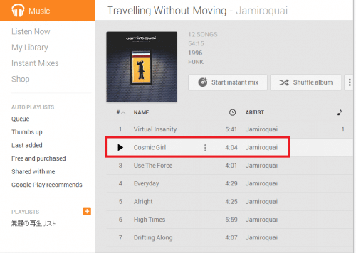 google-play-music-album-split8