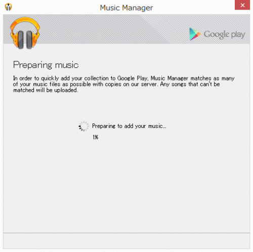 google-play-music-re-upload13