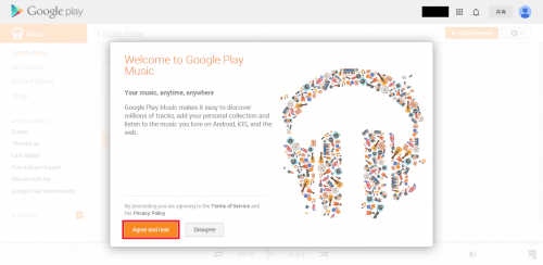 google-play-music-sign-up-20146