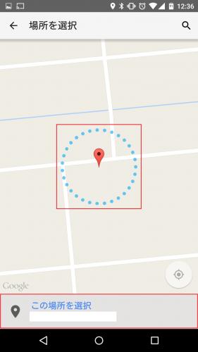 google-play-service-7.3.272