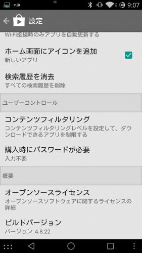 google-play-update-material-design3