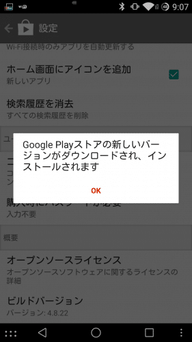 google-play-update-material-design4