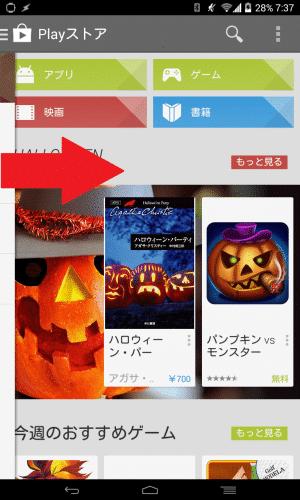 google-play-v4.4.214