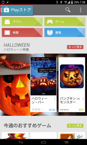 google-play-v4.4.216
