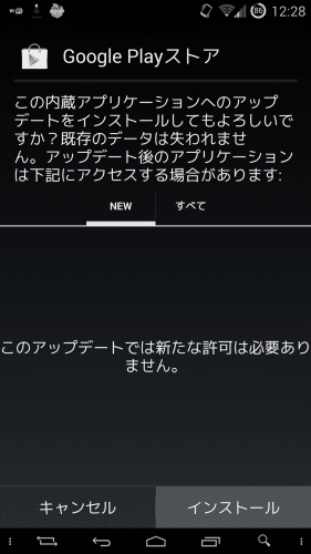 google-play-v4.6.162