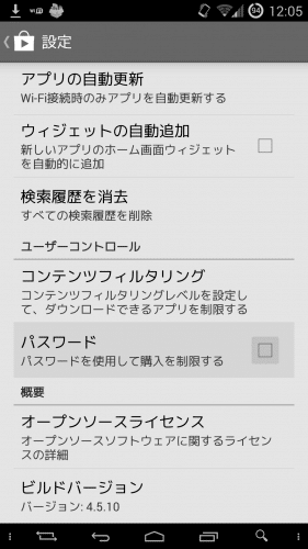 google-play-v4.6.166