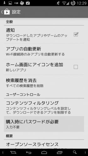 google-play-v4.6.167