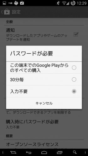 google-play-v4.6.168