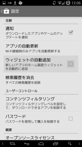 google-play-v4.6.169