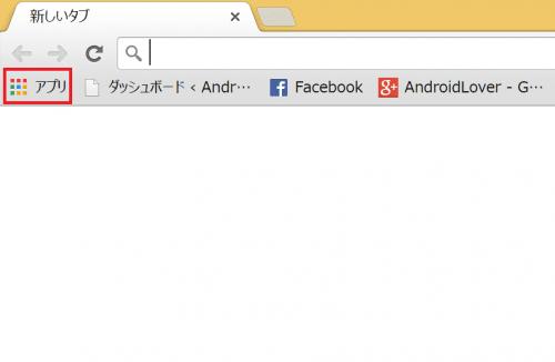 google-release-arc-welder-windows10