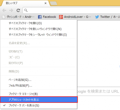 google-release-arc-welder-windows12