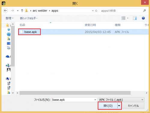 google-release-arc-welder-windows17