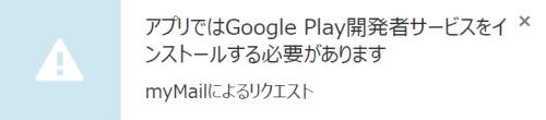 google-release-arc-welder-windows19