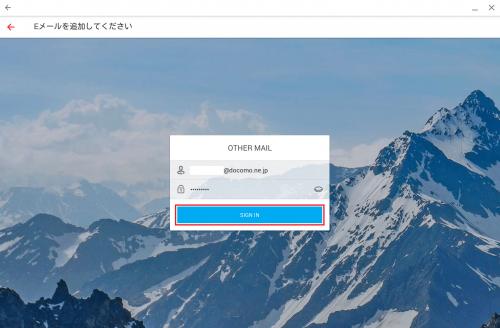 google-release-arc-welder-windows21