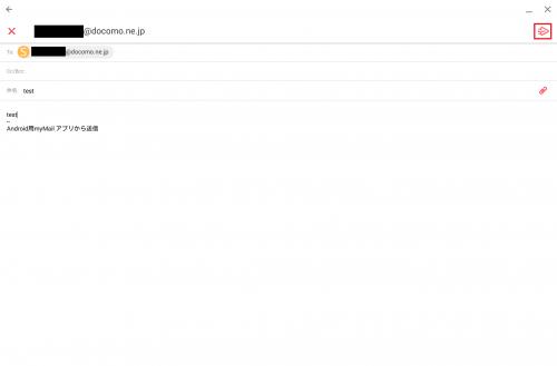 google-release-arc-welder-windows25