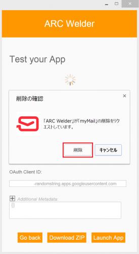 google-release-arc-welder-windows30