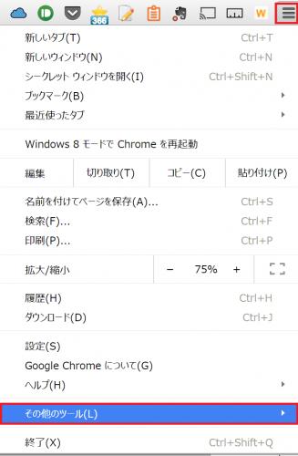 google-release-arc-welder-windows4