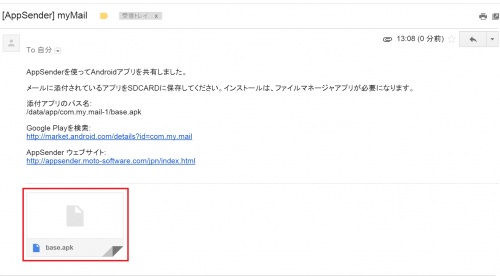 google-release-arc-welder-windows7