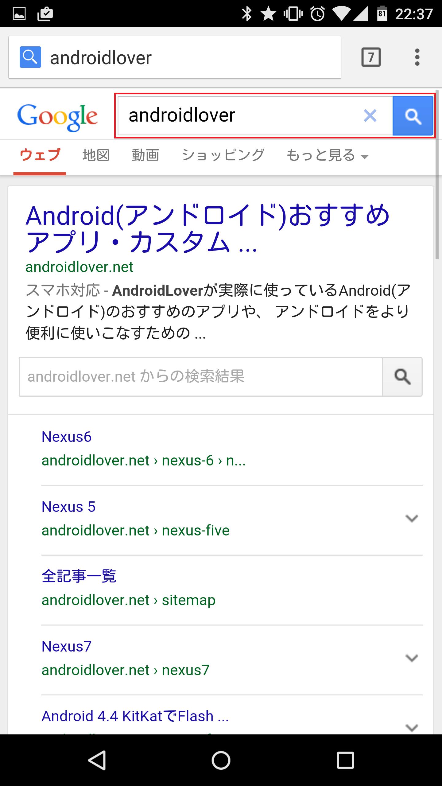 chrome android 版