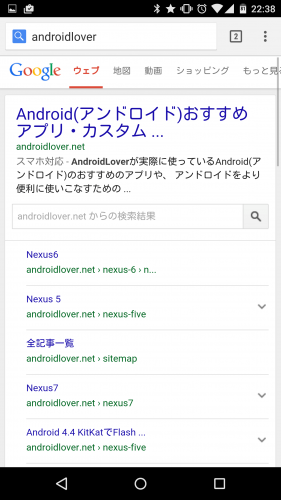 google-search-change-ui2