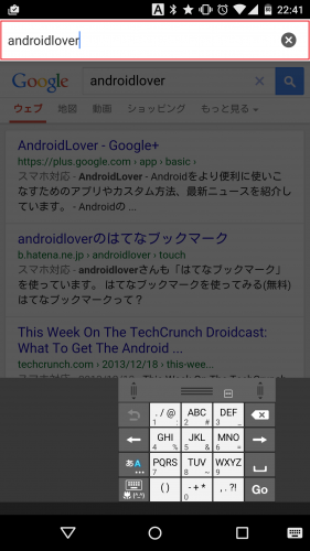 google-search-change-ui3