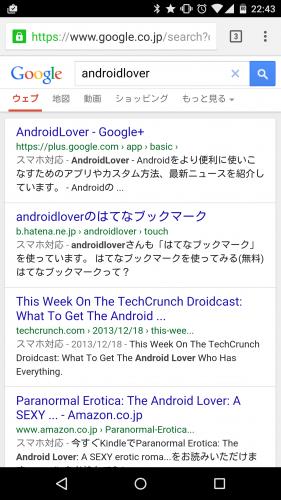 google-search-change-ui4