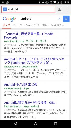 google-search-change-ui6