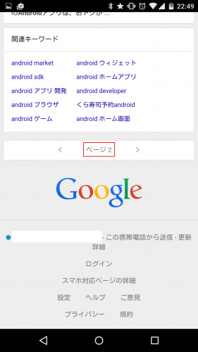 google-search-change-ui7